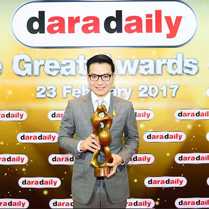 งาน The great awards ครั้งที่ 6